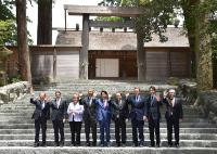 G7 Summit in Ise