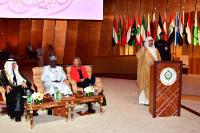 Visit by Federica Mogherini, Vice-President of the EC, to Saudi Arabia