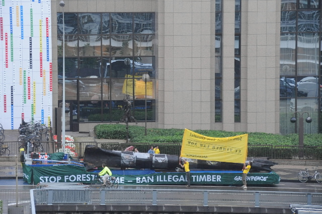 Greenpeace demonstration at the EC