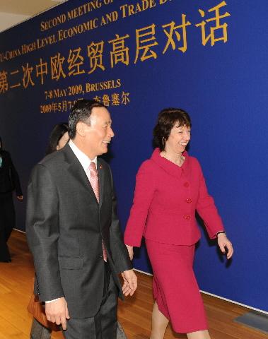 Visit of Wang Qishan, Chinese Vice-Premier, to the EC