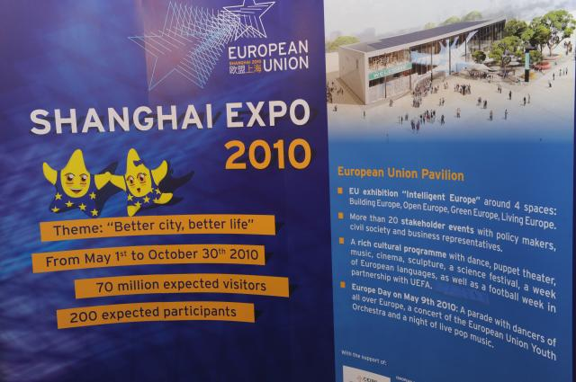 Presentation of the Pavilion of the EU for the World Expo 2010 Shanghai.