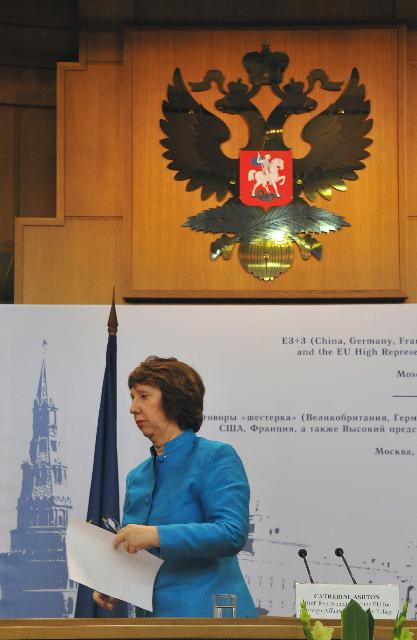 Participation of Catherine Ashton, Vice-President of the EC, in a meeting of the E3+3