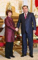 Visit by Catherine Ashton, Vice-President of the EC, to Tajikistan