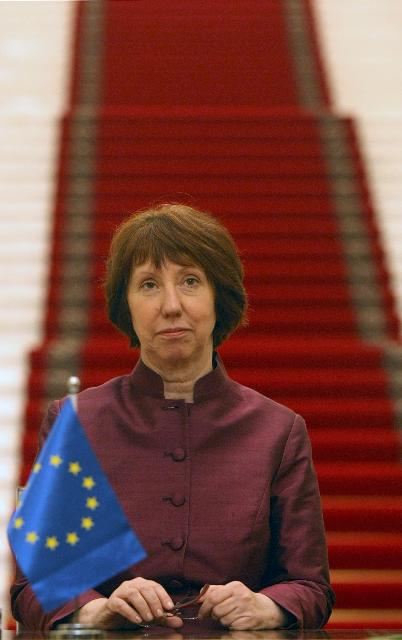 Visit by Catherine Ashton, Vice-President of the EC, to Tajikistan