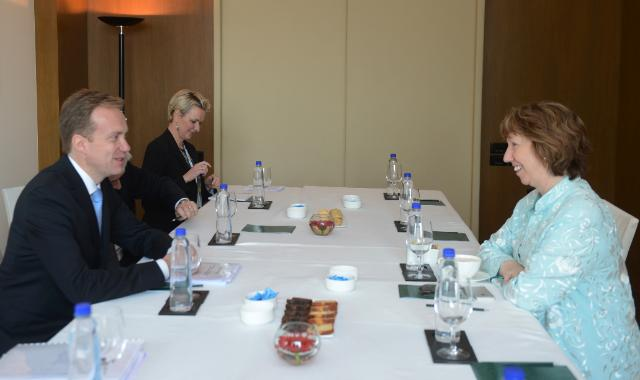 Participation of Catherine Ashton, Vice-President of the EC, in the 11th ASEM meeting of Ministers for Foreign Affairs