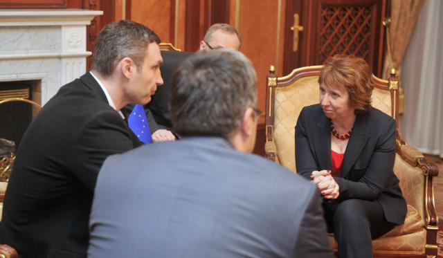 Visit of Catherine Ashton, Vice-President of the EC, to Ukraine