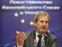 Visit by Johannes Hahn, Member of the EC, to Ukraine