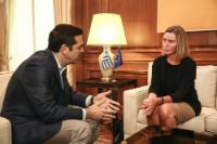 Visit by Federica Mogherini, Vice-President of the EC, to Greece