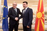 Visit by Jean-Claude Juncker, President of the EC, and Johannes Hahn, Member of the EC, to the former Yugoslav Republic of Macedonia