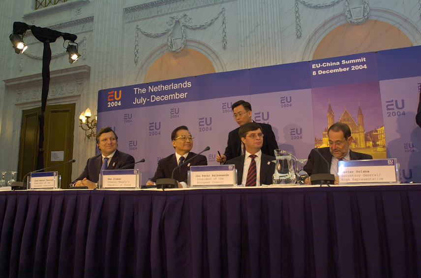7th EU/China Summit