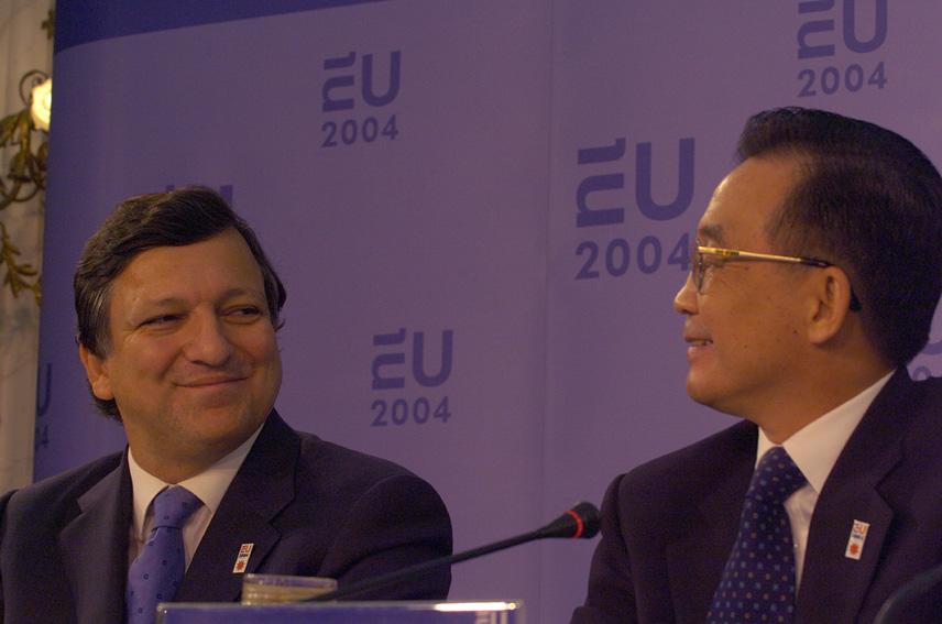 7th EU/China Summit