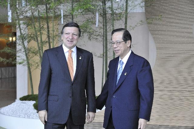 G8 Summit in Tokyo