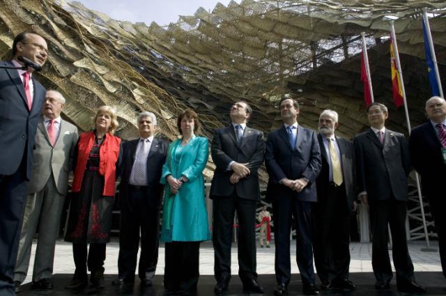 Opening Ceremony of the World Shangai Expo 2010