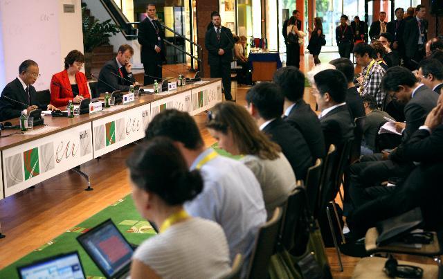 Participation de Catherine Ashton, vice-présidente de la CE, au Dialogue stratégique de l'UE avec la Chine