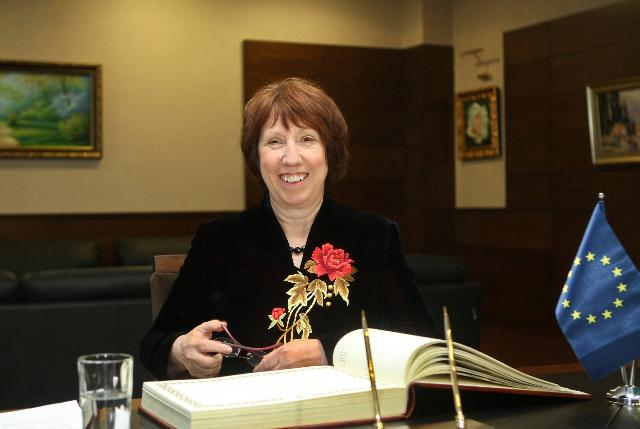 Visit by Catherine Ashton, Vice-President of the EC, to Kazakhstan
