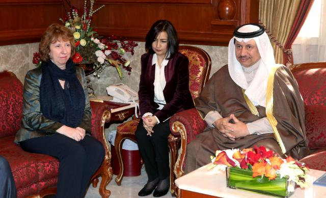 Visit of Catherine Ashton, Vice-President of the EC, to the Gulf States