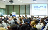"Illustration of ""Launch of the URBACT III programme, with the participation of Corina Creţu, Member of the EC"""
