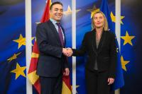 Visit of  Nikola Dimitrov, Minister for Foreign Affairs of the former Yugoslav Republic of Macedonia, to the EC