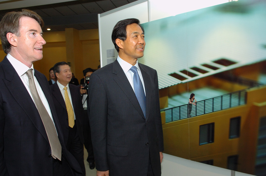 Visit by Bo Xilai, Chinese Minister for Trade, to the EC
