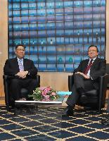 Visit of Fernando Chui Sai On, Chief Executive of the Special Administrative Region of Macao, to the EC