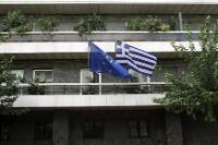 The EC's Task Force for Greece (TFGR)