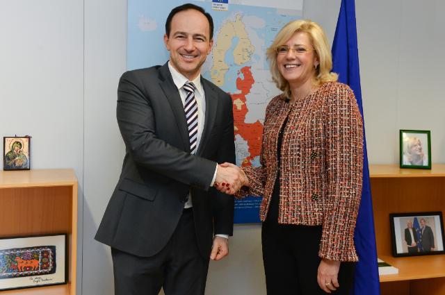 Visite d'Andrey Kovatchev, membre du PE, à la CE