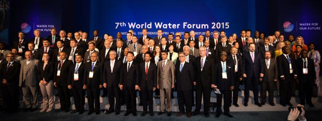 7th World Water Forum in South Korea, 12-17/04/2015