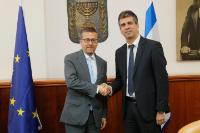 Visit by Carlos Moedas, Member of the EC, to Israel
