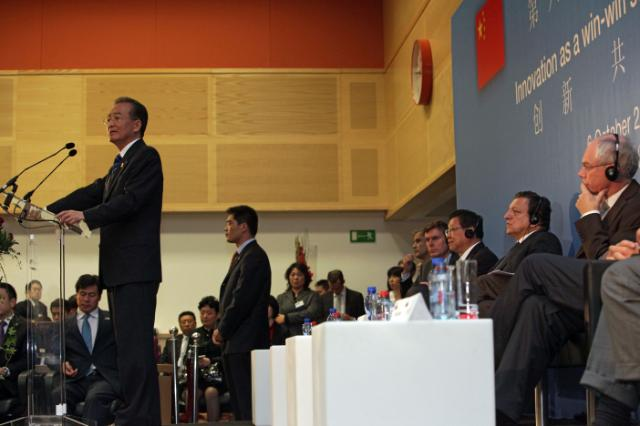 Participation of José Manuel Barroso, President of the EC, at the EU/China Business Summit