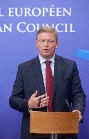 Participation of Štefan Füle, Member of the EC, in the intergovernmental conference on Iceland's accession to the EU