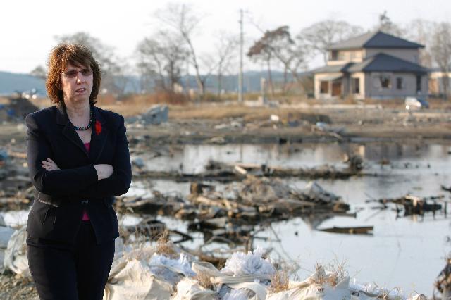 Visite de Catherine Ashton, vice-présidente de la CE, au Japon