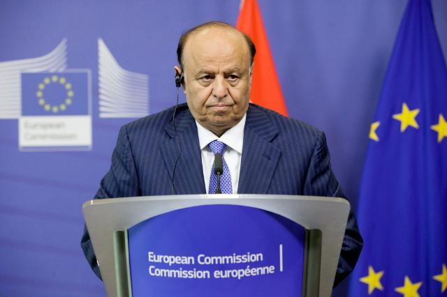 Visit of Abd Rabbo Mansour Hadi, President of Yemen, to the EC