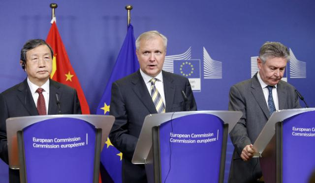 4th EU/China High Level Economic and Trade Dialogue, 24/10/2013