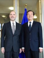 Visit of Yu Guangzhou, Chinese Minister for the General Administration of Customs, to the EC