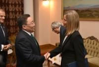 Visit of Federica Mogherini, Vice-President of the EC, to Mongolia