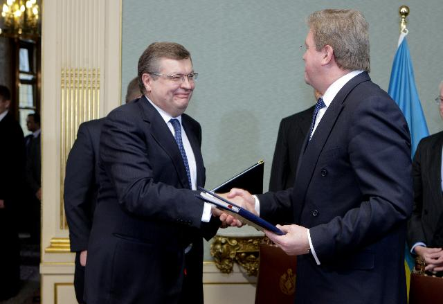 EU/Ukraine Summit, 22/11/2010