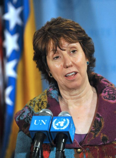 Visite de Catherine Ashton, vice-présidente de la CE, à New York