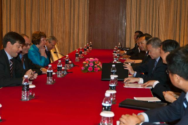 Visit of Catherine Ashton, Vice-President of the EC, to Cambodia