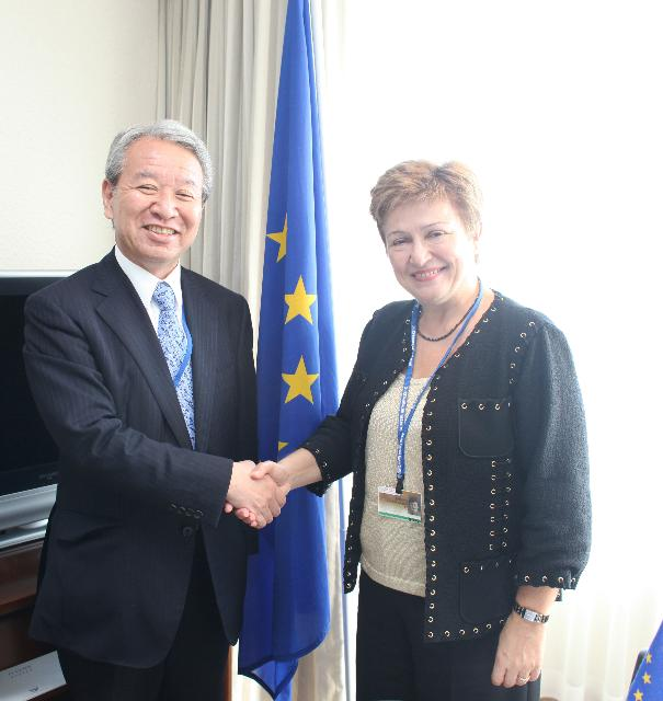 Visit of Kristalina Georgieva, Member of the EC, to Japan