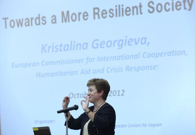 Visit of Kristalina Georgieva, Member of the EC, to Japan