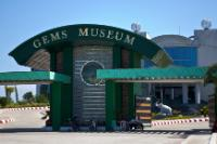 The Gems Museum