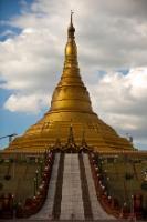 Burma/Myanmar 2012