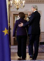 Meeting between John Kerry, US Secretary of State, and Catherine Ashton, Vice-President of the EC