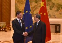 Participation of Jyrki Katainen, Vice-President of the EC, Günther Oettinger and Violeta Bulc, Members of the EC, in the EU/China High Level Economic and Trade Dialogue
