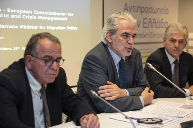 Visit of Christos Stylianides, Member of the EC, Member of the EC, to Greece