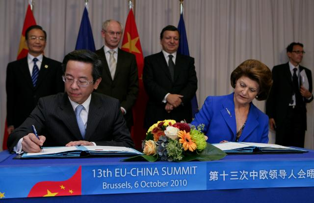 Signing ceremony of an action plan and a memorandum of understanding between the EU and China