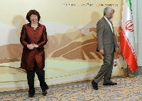 Visit of Catherine Ashton, Vice-President of the EC, to Kazakhstan