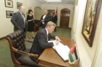 Visite de Štefan Füle, membre de la CE, en Jordanie