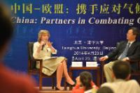 "Illustration of ""Visit by Connie Hedegaard, Member of the EC, to China"""