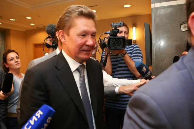 Réunion trilatérale sur la sécurité énergétique entre l'UE, la Russie et l'Ukraine, 09-11/06/2014